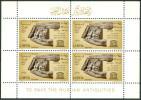 1966 Libia Nubia Archeologia Archeology Archeologie Set 3 Block MNH** Fiog99 - Egittologia