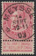 "Fine Barbe - N°58 Obl Relais ""Meysse"". Superbe ! - 1893-1900 Fine Barbe"