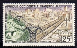 AOF AFRICA OCCIDENTALE FRANCESE AFRIQUE FRANCAISE 1956 URBANISME VILLAGE AND MODERN CITY 25f MNH - Neufs