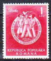 Romania 1953 Festival Stamp Berlin - Romania