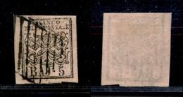 Antichi Stati Italiani - Stato Pontificio - 1860 - 5 Bai (6Aa) - Usato - Stamps