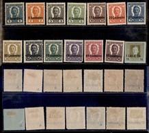 Occupazioni Straniere Di Territori Italiani - Occupazione Austriaca (Friuli-Veneto/Municipio Di Udine) - 1918 - Non Emes - Stamps