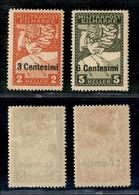 Occupazioni Straniere Di Territori Italiani - Occupazione Austriaca (Friuli-Veneto/Municipio Di Udine) - 1918 - Espressi - Stamps