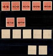 Occupazioni Straniere Di Territori Italiani - Occupazione Austriaca (Friuli-Veneto/Municipio Di Udine) - 1918 - Segnatas - Stamps
