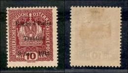 Occupazioni I Guerra Mondiale - Trentino-Alto Adige - 1918 - 10 Heller (4) - Gomma Originale (15) - Timbres