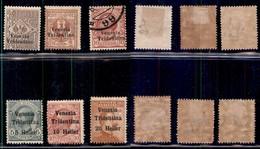 Occupazioni I Guerra Mondiale - Trentino-Alto Adige - 1918 - Insieme Di 6 Valori (19/20+22+28/30) - Gomma Originale E Us - Timbres