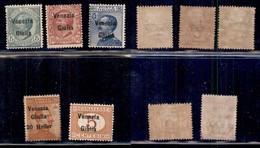 Occupazioni I Guerra Mondiale - Venezia Giulia - 1918/1919 - Insieme Di 5 Valori Del Periodo (20/21+24+31+1 Segnatasse)  - Stamps