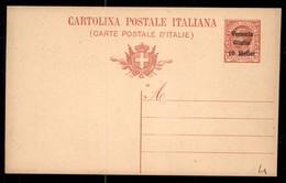 Occupazioni I Guerra Mondiale - Venezia Giulia - Interi Postali - Venezia Giulia - 1919 - 10 Helller Su 10 Cent (C5) - N - Timbres