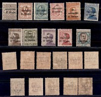 Occupazioni I Guerra Mondiale - Trento E Trieste - 1919 - Soprastampati (1/11) - Serie Completa - Gomma Originale E Inte - Stamps