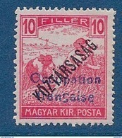 HONGRIE ARAD - 31  10F ROUGE OCCUPATION FRANÇAISE 2 SURCHARGES NEUF** MNH LUXE COTE 24 EUR - Hongrie (1919)