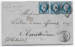 1860 - 20c NON DENTELES X 3  Sur LETTRE De CETTE (HERAULT) => AMSTERDAM - Postmark Collection (Covers)