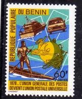 BENIN DAHOMEY 1978 GENERAL POSTAL UNOIN 1878 UPU 60f MNH - Benin – Dahomey (1960-...)