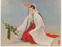 °°° 13445 - JAPAN - YAMATO MAI °°° - Altri