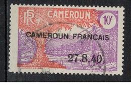 CAMEROUN                 N°     YVERT     204     OBLITERE       ( Ob  3/37 ) - Used Stamps