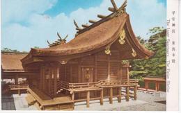 °°° 13446 - JAPAN - THE INNER SANCTUARY , THE HEIAN SHRINE °°° - Altri