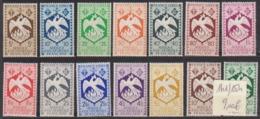 A.E.F. - N° 141 à 154 Charnière (Hinged) (quelques Rousseurs) - Cote 9 Euros - Prix De Départ 2 Euros - A.E.F. (1936-1958)