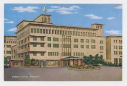 AI80 Kanko Hotel, Nagoya, Japan - Hotels & Restaurants