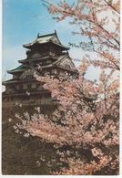 °°° 13450 - JAPAN - OSAKA CASTLE - 1978 With Stamps °°° - Osaka