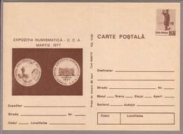 Romania 1977 Postal Stationery Numismatics Medal / Medaille  H115 - Archaeology
