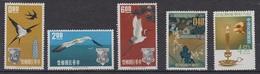 1963 China Taiwan 2 Sets; AOPU And Goodman Deeds, Scott #1370-2, 1381-2; MINT UNUSED - 1945-... República De China