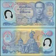 Thailand 50 Baht. ND (1996) Polymer Unc. Banknote Cat# P.99a - Thailand