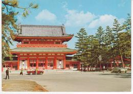°°° 13453 - JAPAN - KYOTO - HEIAN SHRINE - 1970 With Stamps °°° - Kyoto