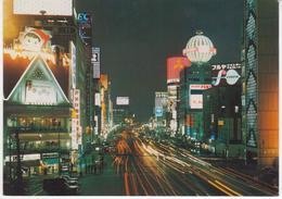 °°° 13454 - JAPAN - TOKYO - GINZA - VIEW FROM SUKIYABASHI - 1970 With Stamps °°° - Tokyo