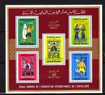 Tunisie 1970, Scènes De La Vie Tunisienne, 10 X BF 3**, Cote 115 € - Tunisie (1956-...)