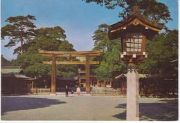 °°° 13456 - JAPAN - MEIJI SHRINE THE FAMOUS PLACES IN TOKYO - 1980 With Stamps °°° - Tokyo