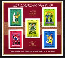 Tunisie 1970, Scènes De La Vie Tunisienne, 10 X BF 3** N D, Cote 115 € - Tunesië (1956-...)