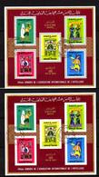 Tunisie 1970, La Vie Tunisienne BF 3**+ BF 3**n D + 2 Oblitérés, Cote 45 €, - Tunisie (1956-...)