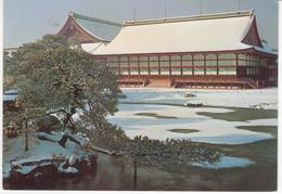 °°° 13458 - JAPAN - KYOTO IMPERIAL PALACE - KOGOSHO PALACE IN SNOW - 1970 With Stamps °°° - Hiroshima