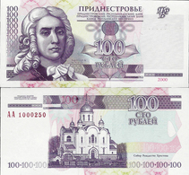 Transnistria 2000 - 100 Rublei - Pick 39 UNC - Andere