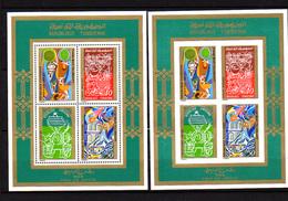 Tunisie 1970, La Vie Tunisienne 10 X BF 4**+ 10 X BF 4**n D, Cote 220 € - Tunisie (1956-...)