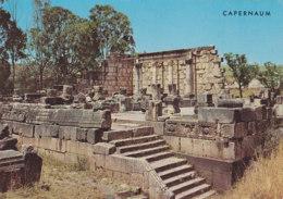 Capharnaum (Israel) - La Synagogue - Capernaum - Ancient Synagogue - Israel