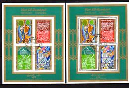 Tunisie 1971, La Vie Tunisienne BF 4 Et BF 4 N D Oblitéré, Cote 20 €, - Tunisie (1956-...)