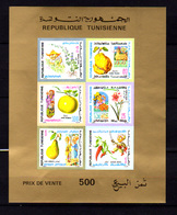 Tunisie 1971, Fleurs Et Fruits, 2 X BF 6**+ 1 BF** N D, Cote 33 €, - Tunesië (1956-...)