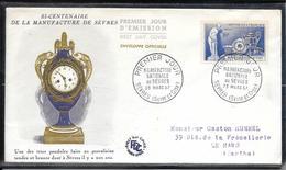 FDC 1957 - 1094   BI-CENTENAIRE De La MANUFACTURE De SEVRES - FDC