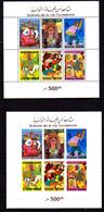 Tunisie 1972, Scènes De La Vie Tunisienne, 6 X BF 8** + 3 X BF 8** N D, Cote 81 € - Tunisie (1956-...)