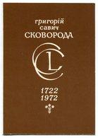 USSR 1972 POSTCARD UKRAINIAN POET GRIGORY SKOVORODA - Russia