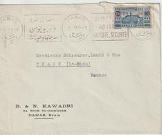 Lettre De Syrie Damas 1938 Pour La France - Siria