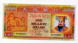Billet De 1000000$ De La Banque De L'Enfer (Chinese Hell Bank Note) Chine - Banque Du Paradis - Banque Des Morts - Chine
