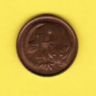 AUSTRALIA   1 CENT 1984 (KM # 62) #5349 - Cent