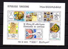 Tunisie 1973, Sauvegarde De Carthage, 5 X BF 9** N D, Cote 62,50 €, - Tunisie (1956-...)