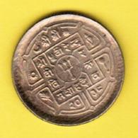 NEPAL   50 PAISA 1982 (VS-2039) (KM # 821) #5353 - Nepal