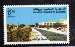 MAURITANIA MAURITANIE 1968 ANNIVERSARY OF NOUAKCHOTT 12um MNH - Mauritania (1960-...)