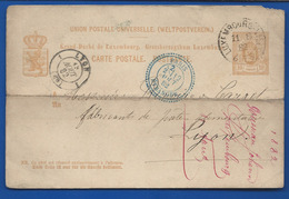 Entier Postal à 10    Oblitération : Paris Etranger 12 Aout 1882 - Ganzsachen