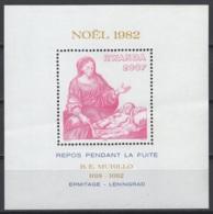 1982. Rwanda. COB N° BL96 **, MNH. Cote 2018 : 8,50 € - Rwanda