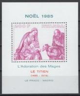1985. Rwanda. COB N° BL100 **, MNH. Cote 2018 : 8,50 € - Rwanda