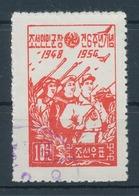 1954. North Korea - Korea, North